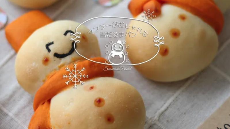 マフラーがおしゃれな雪だるまパン